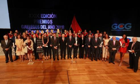 Estos reconocimientos a los personajes mas destacados de la vida gallega, se vienen entregando año tras año a aquellos gallegos que más se distinguieron en las distintas actividades.